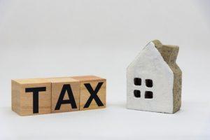 不動産購入時の税金