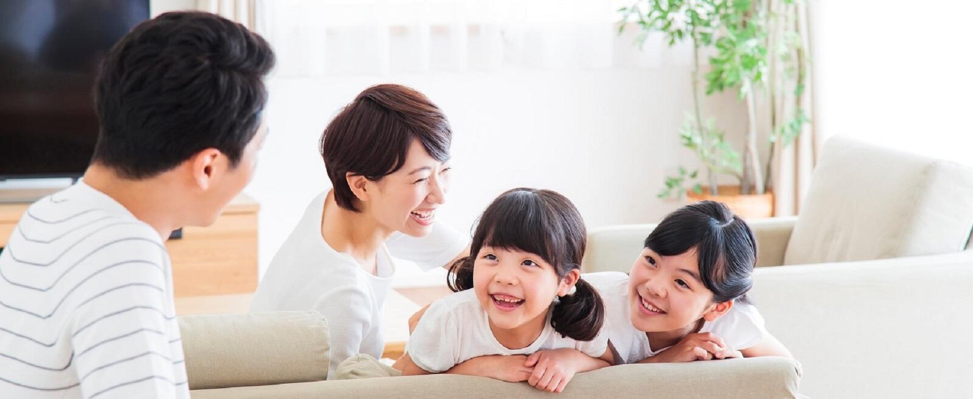 家族の笑顔のために不動産エージェントを活用しませんか