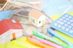 注文住宅の費用