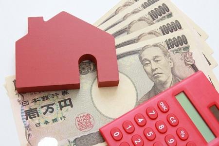 住宅購入時の諸費用