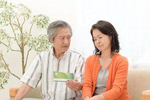 老夫婦とお金