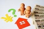 住宅ローンの疑問