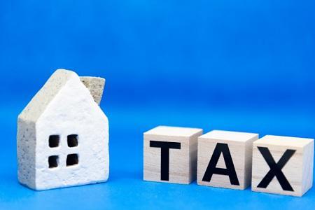 住宅購入と税金