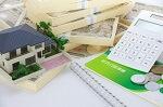住宅ローン自己資金と金利優遇について